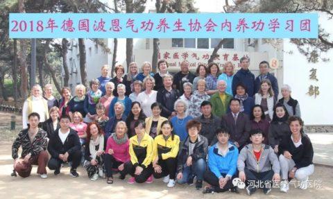Studienreise in die Qi Gong Klinik Beidaihe